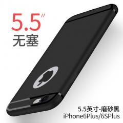 蘋果6手機殼iPhone6sPlus矽膠套女款六透明超薄防摔個性6P軟殼男 6PLUS- 5.5【無