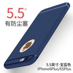 蘋果6手機殼iPhone6sPlus矽膠套女款六透明超薄防摔個性6P軟殼男 6PLUS- 5.5【帶