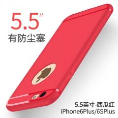 蘋果6手機殼iPhone6sPlus矽膠套女款六透明超薄防摔個性6P軟殼男 6PLUS- 5.5【带
