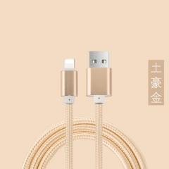 便捷高速iPhone6s數據線蘋果6加長5s手機7Plus充電線器iPad 高速 快充版 土豪金 1