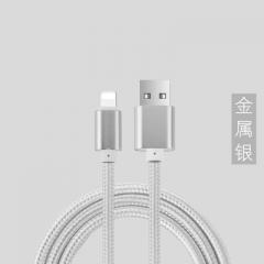 便捷高速iPhone6s數據線蘋果6加長5s手機7Plus充電線器iPad 高速 快充版 炫酷銀 1