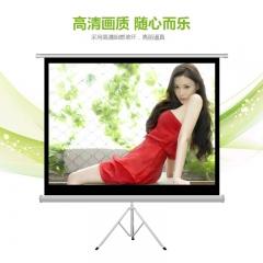 100寸4:3投影幕布支架幕布投影機幕布投影儀幕布移動屏幕便捷式 4:3 84吋