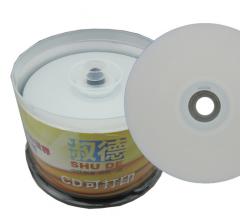 CD-R 光碟(可打印)