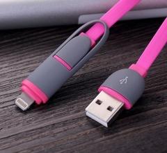 新款二合一(充電+數據線) 粉紅色