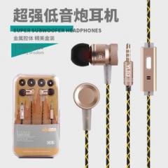 FAX88 重低音入耳式耳機 (带咪可通話) 土豪金
