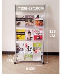 FAX88 雜誌架 F6438126