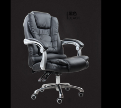 FAX88 JC08 大班椅/辦公椅/電腦椅 黑色可躺