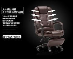 FAX88 大班椅 精選 啡色可躺+擱腳