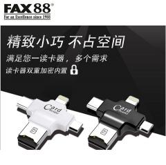 FAX88 OTG 4合一智能手機儲存讀卡器 白色
