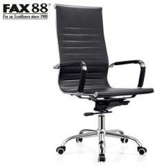 FAX88 JC03 辦公椅/會議用椅/電腦椅 高背轉椅(105cm)