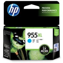 HP 955XL  原裝墨盒 L0S63AA 955xl Cyan