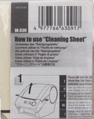 BROTHER DKCL99 打印頭清洁用紙 10PC / PACK