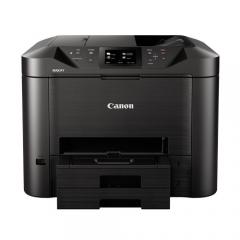CANON MAXIFY MB5470 商用噴墨多合一打印機