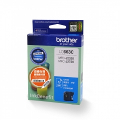 BROTHER LC663 原裝墨盒 LC663 Cyan