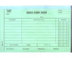 英文傳票 (打裝-12本) 1769A Transfer Payme