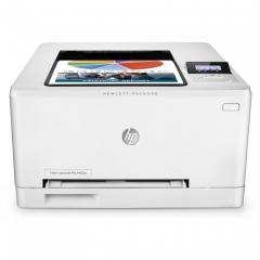 HP Color LaserJet Pro M254nw彩色鐳射打印機(T6B59A)