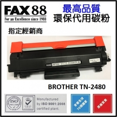 FAX88 (代用)(BROTHER) TN-2480(3K) Toner Black