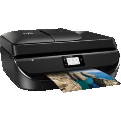 HP OfficeJet 5220 (4合1)(WIFI)(雙面打印)噴墨打印機