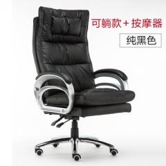 FAX88 辦公椅/老板椅/170度可躺/按摩 黑色按摩可躺