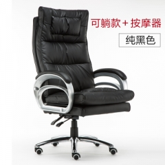 FAX88 辦公椅/老闆椅/170度可躺/按摩 #112455黑色按摩可躺