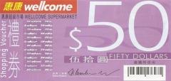 超市現金券 $1100 須登記換領