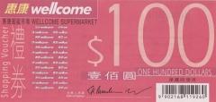 超市現金券 $100 須登記換領