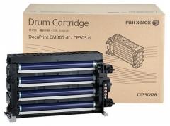 Xerox CT350876 (原裝) Drum Cartridge