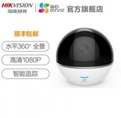 海康威視C6TC系列室内無線網絡監控攝像頭 1080P 4mm