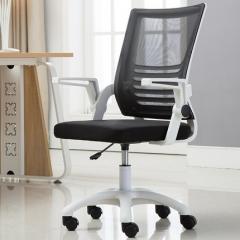 FAX88 SOHO辦公椅/電腦椅 白框黑布