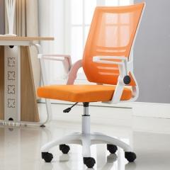 FAX88 SOHO辦公椅/電腦椅 白框橙布