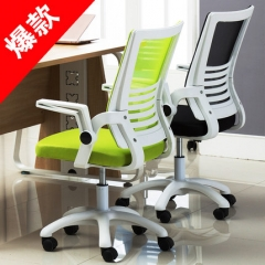 FAX88 SOHO辦公椅/電腦椅 白框綠布