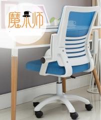 FAX88 SOHO辦公椅/電腦椅 白框淺藍布