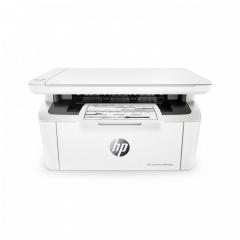 HP LaserJet Pro M28a (3合1)鐳射打印機(W2G54A)