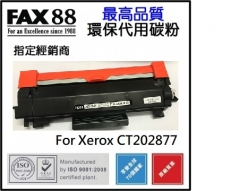 FAX88 (代用)(FUJI XEROX) CT202877(3K) Toner Black