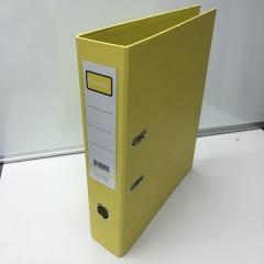 A4 / 3吋 Data Base 顏色 膠面快勞 黃色