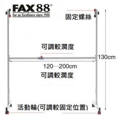 FAX88 白磁板活動腳架 4x4 呎單桿型