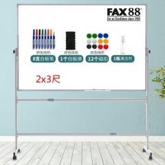 FAX88 鋁邊磁性白板+白板架套裝 2x3尺 60x90cm