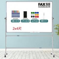 FAX88 鋁邊磁性白板+白板架套裝 2x4尺 60x120cm