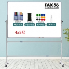 FAX88 鋁邊磁性白板+白板架套裝 4x5尺 120x150cm