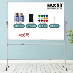 FAX88 鋁邊磁性白板+白板架套裝 4x8尺 120x240cm