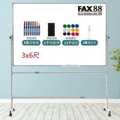 FAX88 鋁邊磁性白板+白板架套裝 3x6尺 90x180cm