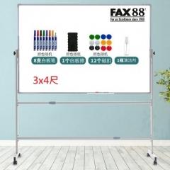 FAX88 鋁邊磁性白板+白板架套裝 3x4尺 90x120cm