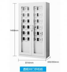 FAX88 手機寄存櫃 外門玻璃 30格