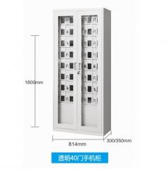 FAX88 手機寄存櫃 外門玻璃 40格