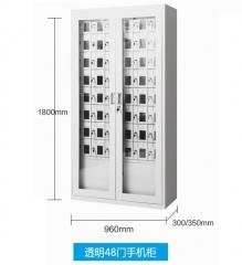 FAX88 手機寄存櫃 外門玻璃 48格