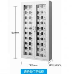 FAX88 手機寄存櫃 外門玻璃 60格