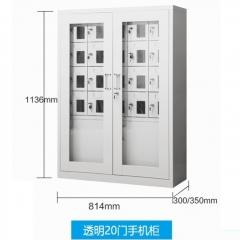 FAX88 手機寄存櫃 外門玻璃 20格