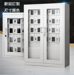 FAX88 手機寄存櫃 外門玻璃 歡迎訂製顏色尺寸