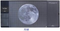 多功能枱墊滑鼠墊(防水) 月球