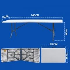 塑膠長枱 240x76x74cm